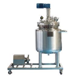 磁気的に冷却のかい熱する感動的なステンレス鋼液体の混合タンク