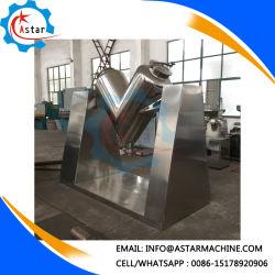 Ce сертифицирована промышленных химических цветной порошок в форме сухих порошковых красок электродвигателя смешения воздушных потоков