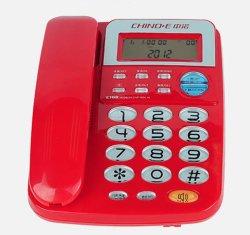 Chino-E C168 발신자 ID 전화, 유선 전화, 가정용 전화,