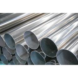 304 304L 316 316L 309 310S装飾的なステンレス鋼の管のあたり