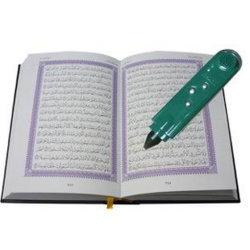Coran Readpen avec Fast Shipping (R-QR03)
