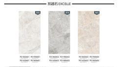 Suelos de interior de 24X48 azulejos de porcelana de la decoración del hogar (PD1620601P)