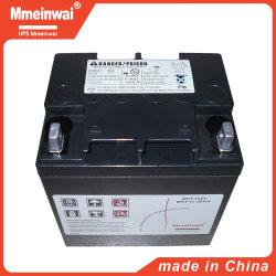 Batteria al piombo 12V 24ah di Mmeinmai di lunga vita di alta qualità per l'esportatore del sistema dell'UPS o del sistema informatico di Hostipal