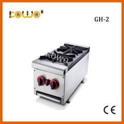 محترفة مطبخ تجهيز تجاريّة [ستينلسّ ستيل] [2-بورنر] [غس رنج] [كوك ستوف]