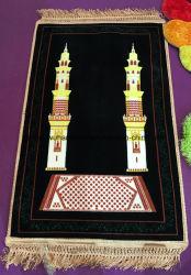 Gebet-Teppich mit unterschiedlicher Faser