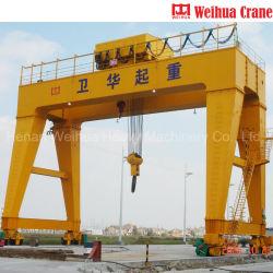 中国の製造者のWeihuaクレーン倍のガードの移動式ガントリークレーン20トン30トン40トンの価格