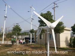 500W 소형 수평축 풍력식 발전기(100W~20KW)