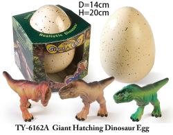 Magic surpresa crescente gigante incubação de ovos de dinossauro novidade brinquedos