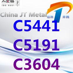 中国の製造者、優秀な品質のC5441 C5191 C3604の青銅色の真鍮の合金