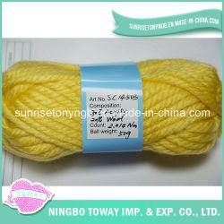 Commerce de gros de tapis laine acrylique Super Chunky Fils à tricoter à la main