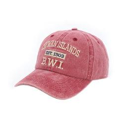 Coton lavé personnalisé de gros de sport des casquettes de baseball de la publicité casquettes avec broderie logo plat 6 panneaux de concevoir votre propre cap