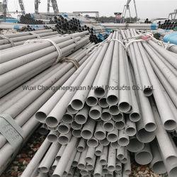 AISI Inox 201管肘によって溶接されるSsの継ぎ目が無いホースの建築材料の管のあたりで溶接する304 316 430ステンレス鋼