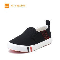 2019 Schoenen van de Meisjes van de Jongens van de Tennisschoenen van de Manier van de Jonge geitjes van de Schoenen van het Canvas van kinderen de Antislip Comfortabele Toevallige