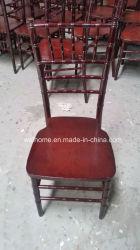 كرسي شيافاري خشبي مصنوع من خشب الماهوغاني اللون/كرسي شيافاري