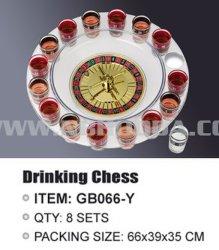 飲むチェス(GB066-Y)
