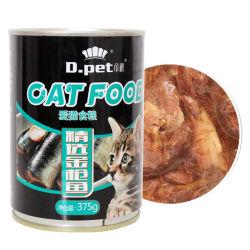 Alimentos para Mascotas Gatos Alimentos Enlatados 375g de carne de Anguila pollo atún bacalao degustar comida húmeda Cat Cat aperitivos