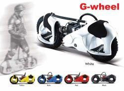 Di2009新しいモーターを備えられたスケートボードのWheelman 49CC 2eselの発電機セット(50GF)