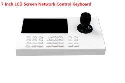 7 بوصة [لكد] شامة [3د] تحكم هزازة شبكة [إيب] [كمرا كنترول] لوحة مفاتيح