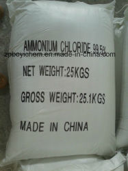 El 99,5% Mín Tech de cloruro de amonio grado Nº CAS: 12125-02-9