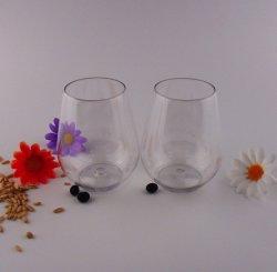 حارّ عمليّة بيع 2 [أز] [60مل] بلاستيكيّة محبوب خمر فنجان