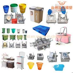 OEM ODM Garbage يمكن أن يكون البلاستيك بالمليت قديم الصين قيمة Box Daily الضروريات الدهان الصناعي الدلو الجرافة البلاستيكية الأسرة سعر القالب