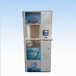 水自動販売機(A-40)