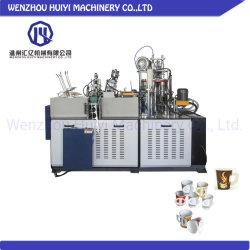 آلة صنع صينية ورقة الشاي النحيف للاستعمال مرة واحدة مع السرعة العالية