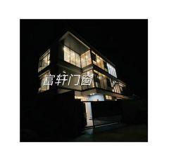 La Camera ha usato i portelli della finestra di alluminio di effetto di uragano del doppio del blocco per grafici del metallo dei portelli di Windows e la finestra lustrati vetro