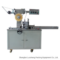 Gomme Overwrapping Machine d'emballage en cellophane (LS-150)