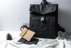 Rept крафт-бумаги рюкзак рюкзак Daypack города сумку ручной пакет с удаленными объектами