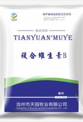 Alimentos compostos para animais de peles de vitamina B