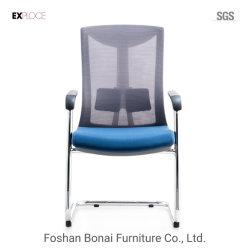 オフィスの金属のそりベース訪問者の会合の椅子のオフィスの椅子のオフィス用家具