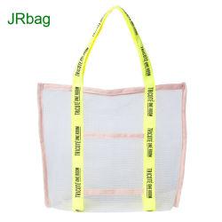 Personalisierte Logo-Tasche Für Polyester-Shopping-Mesh-Tragetasche
