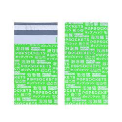 Покупки через Интернет напечатано индивидуальные пластиковые упаковки флуоресцентного мешок из полимера