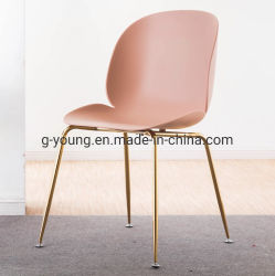 현대 플라스틱 황금 완료 강철 다리 분홍색 식사 의자