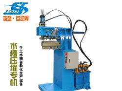 Tipo de rueda de prensa de rodadura de la máquina para lavabo artesanal (perpends)