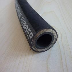 Провод спираль гидравлический шланг DIN EN 856 4sp шланг
