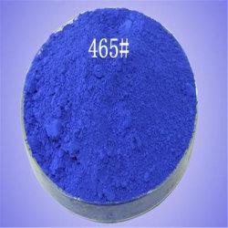 Неорганический пигмент синий 29 Ultramarine Blue красителя в прошлом месяце