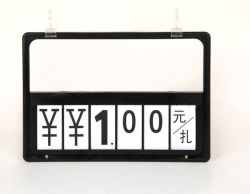 Oferta de bolso PVC Frame/preço e estrutura de exibição de imagem de Produtos (S7-2)