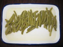 유리 용기에 든 녹색 콩 580ml