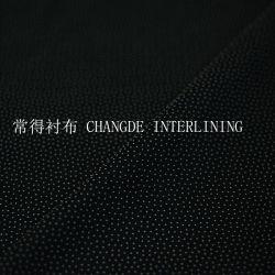 50d 15D 20d 30d 75D 150d 1/1 2/2 Ebenen-/Twill-Polyester gesponnenes schmelzbares Zwischenzeilig schreiben