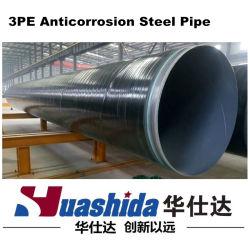 3PE нефти и газа стальной трубопровод антикоррозионное покрытие порошковое покрытие оборудование машины