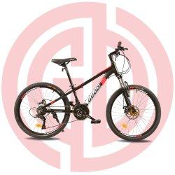 """La Mens Mountain Bike, Marco de aluminio de 29"""", Twist Manetas, el 21 de Velocidad"""