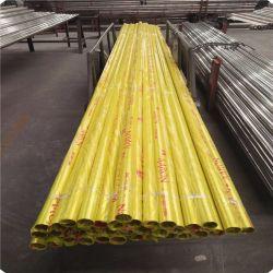 Корпус из нержавеющей стали 201/304/316 сварной полированным оформление трубки топливопровода трубку