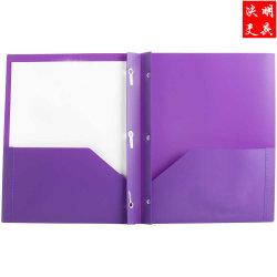Пластиковый A4 РР 2 карман школы папки с металлические штыри на молнию ободок - ассорти из основных цветов
