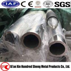 中国の製造業者のステンレス鋼の管の溶接(SUS201 202 304 316)