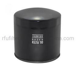 8-97148270-0中国の工場高性能の自動石油フィルター