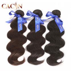 100 процентов 8 дюйма Virgin Реми органом Бразилии кривой один обращено Реми человеческого волоса Weft