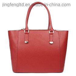 Тенденция сумки для женщин свадебные сумки продажи через Интернет сумки дамы PU кожаный сумки