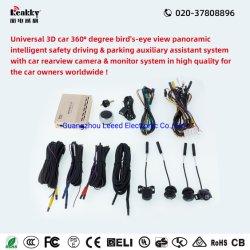 Горячая продажа 3D-Car 360 автомобиль черного ящика автомобиля система камеры заднего вида высокого качества в формате HD и цифрового видеорегистратора Видеорегистратор Car панели камеры